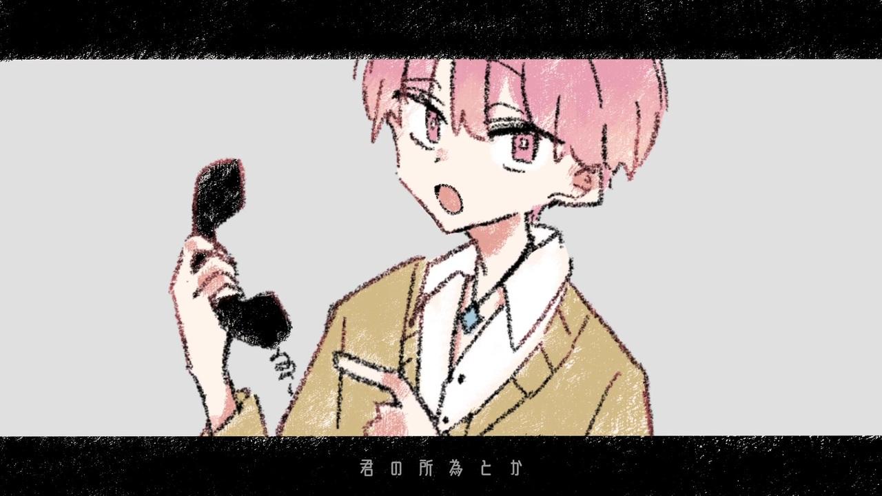 登場 チーノ 初