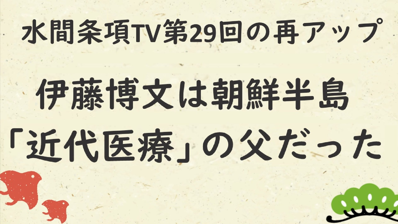 サロン 水 tv 間 条項