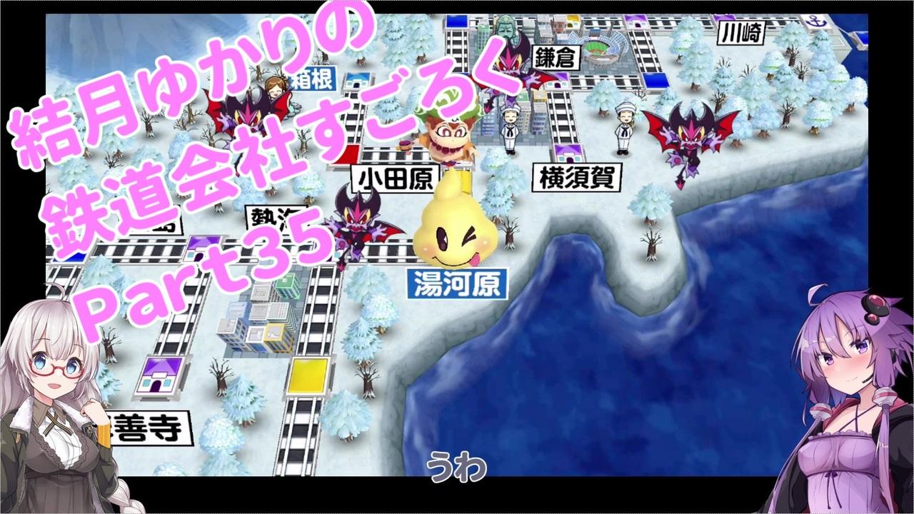 2010 桃 ヒーロー 鉄 歴史