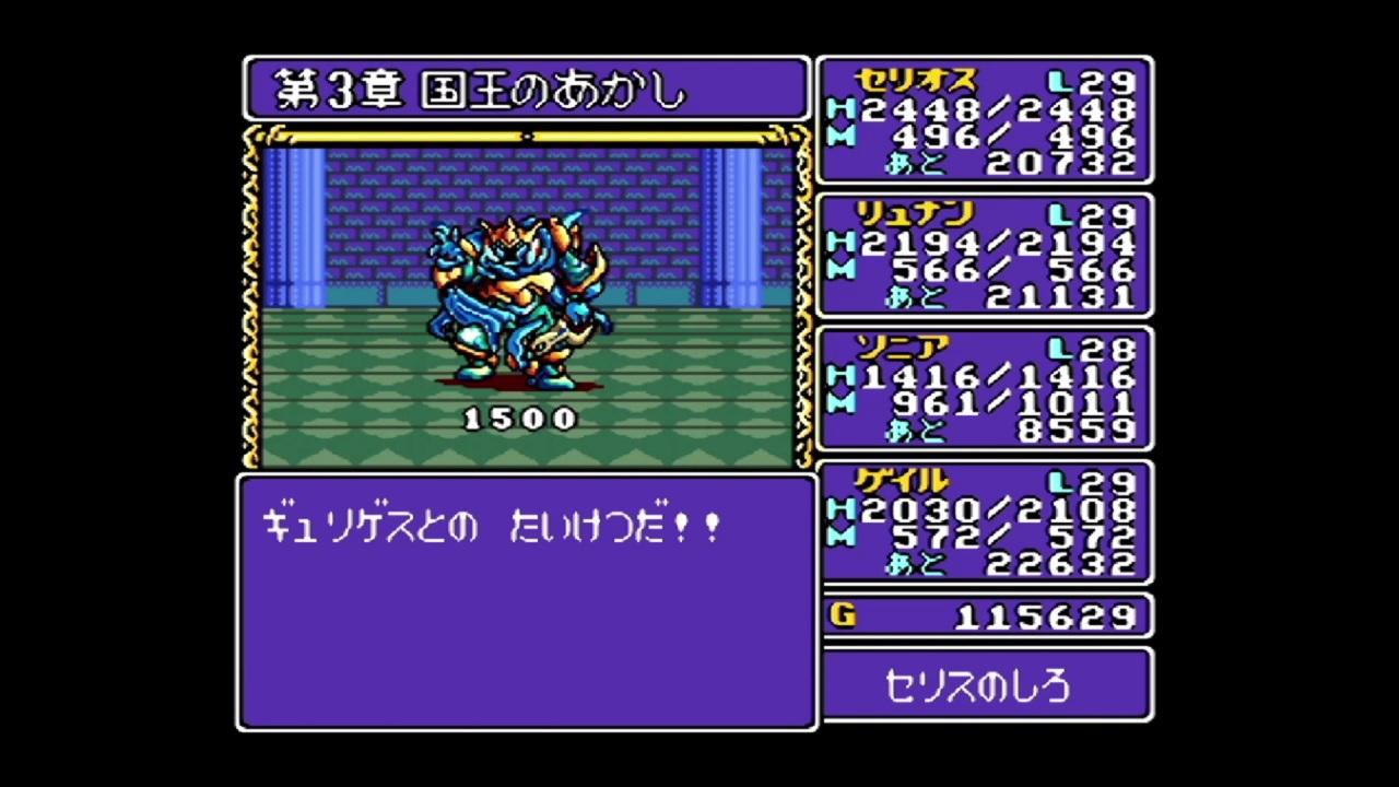 伝説 攻略 ドラゴン スレイヤー 英雄