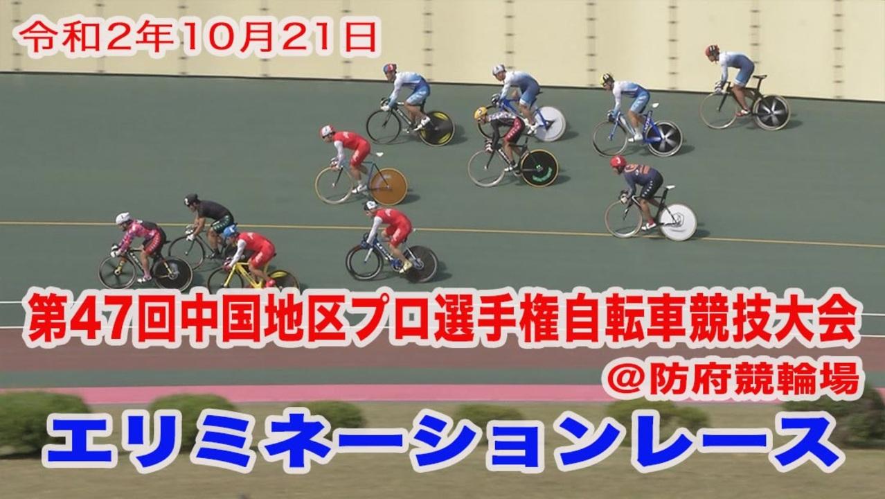 ニコニコ ライブ 松戸 競輪