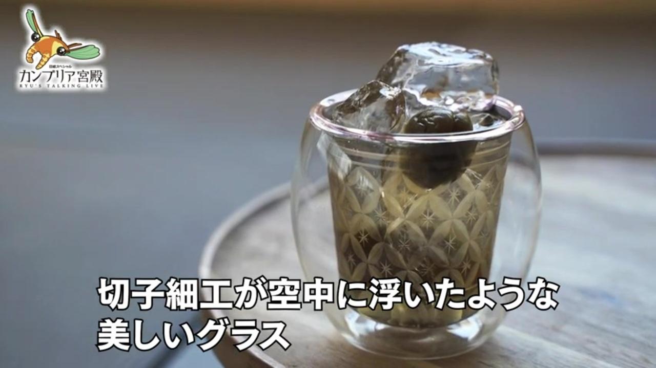 Pts マクアケ