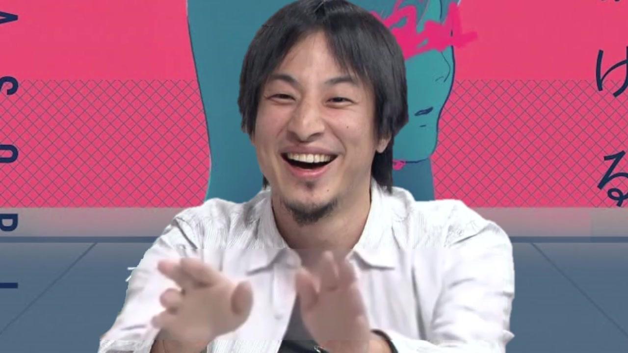 人気の「ひろゆき」動画 1,848本 - ニコニコ動画
