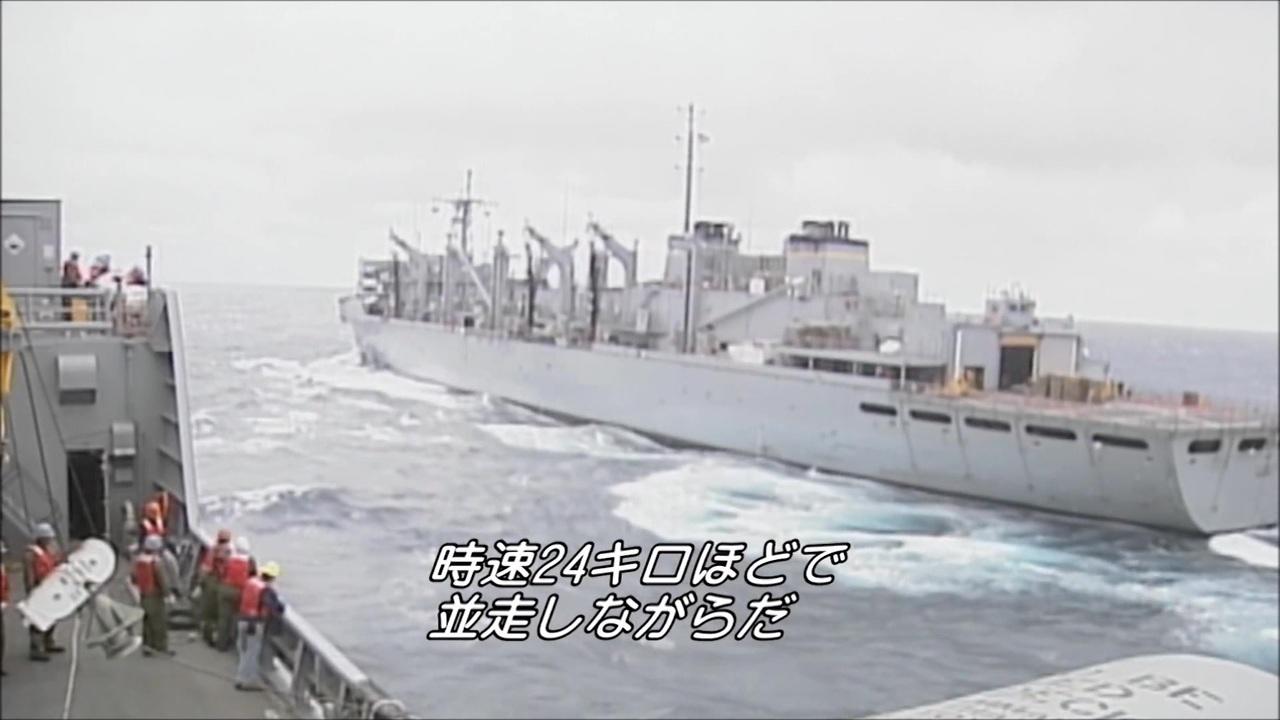 人気の「補給艦」動画 15本 - ニコニコ動画