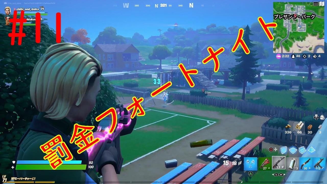 マップ モングラール コード 編集 【フォートナイト】Fortnite おすすめ!エイム練習マップ一覧