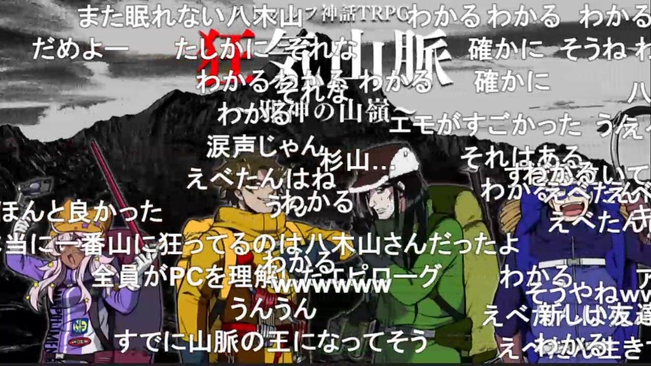 ファミ通 ナポリ shu3とは (シューサンとは)