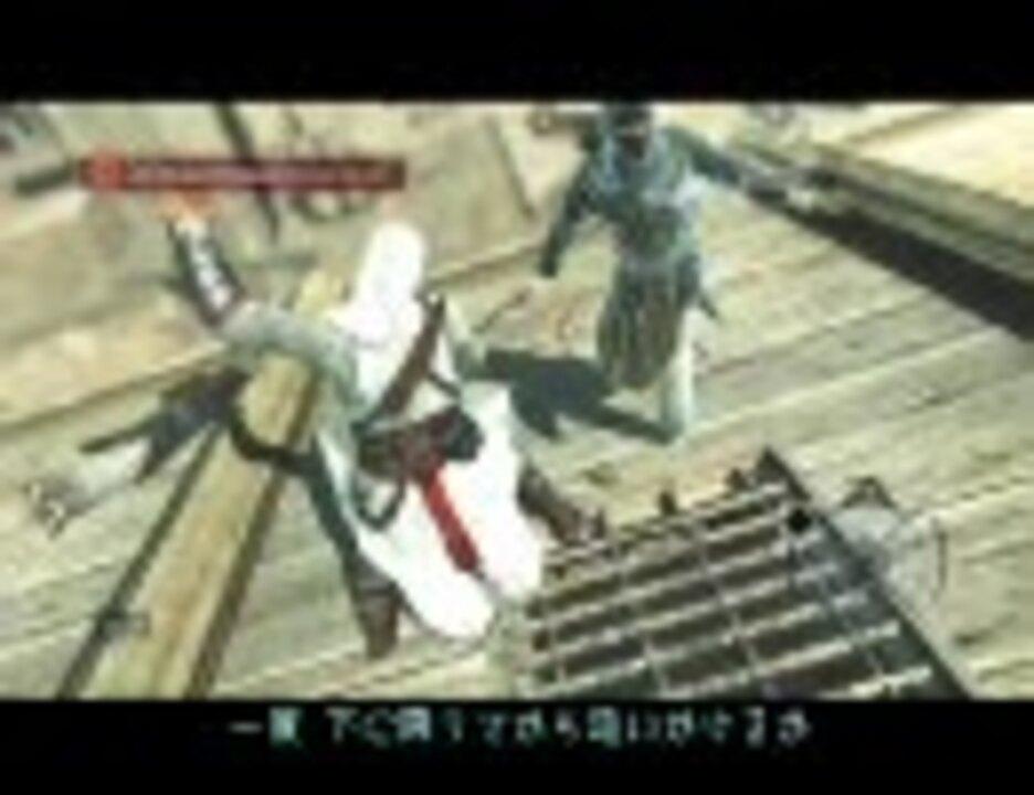 r-18 鬼畜 ゲイ 動画