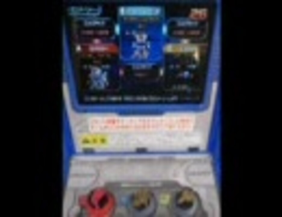データップSDガンダム #03・死闘!コアファイター - ニコニコ動画