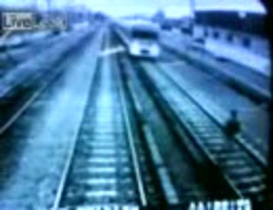 ローチェ カル 電車 ログ