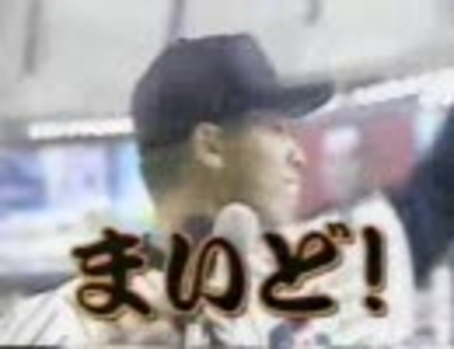 日本ハム・岩本の「まいど」に激怒する大島監督 - ニコニコ動画