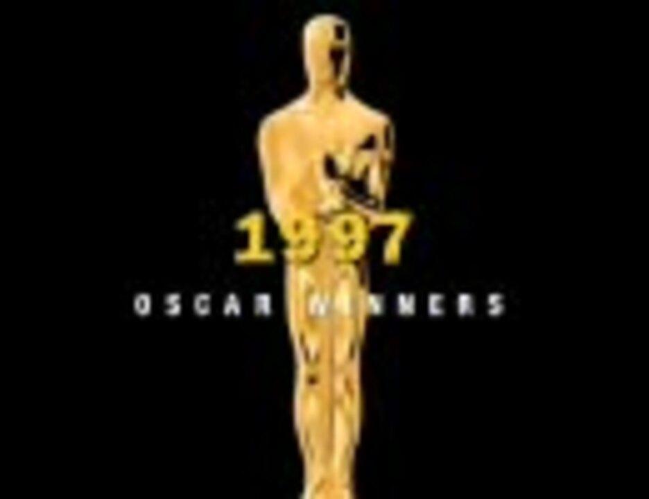 1997 Oscar Winners 第70回アカデミー賞 - ニコニコ動画