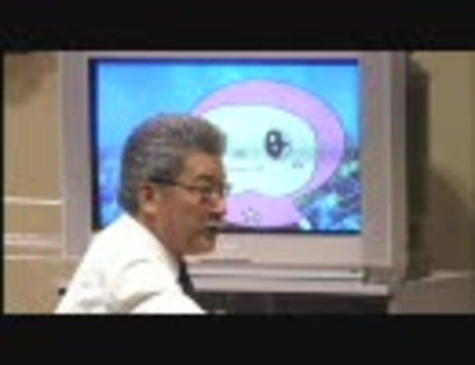 人気の「シティボーイズ」動画 58本 - ニコニコ動画