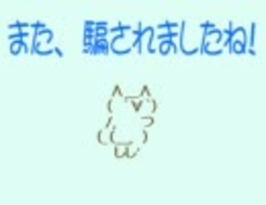 ニコニコ 動画 5ch