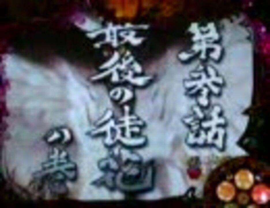 前田 利久