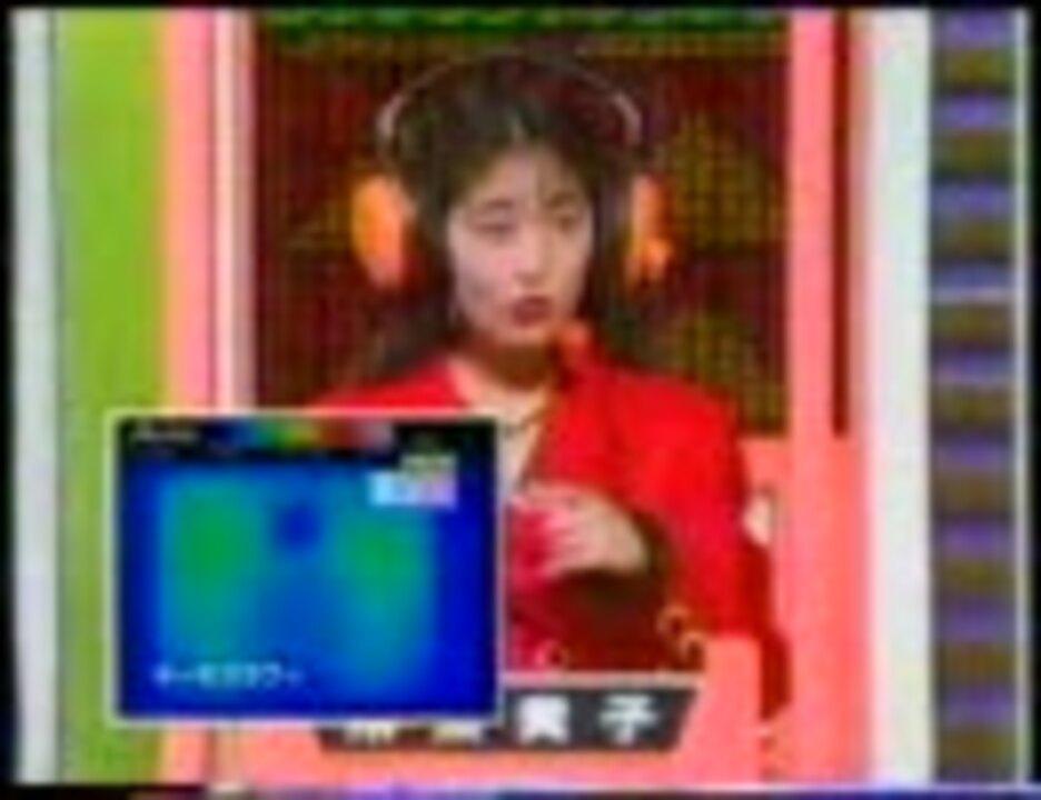 マジカル頭脳パワー マジカルスキャナその5 - ニコニコ動画
