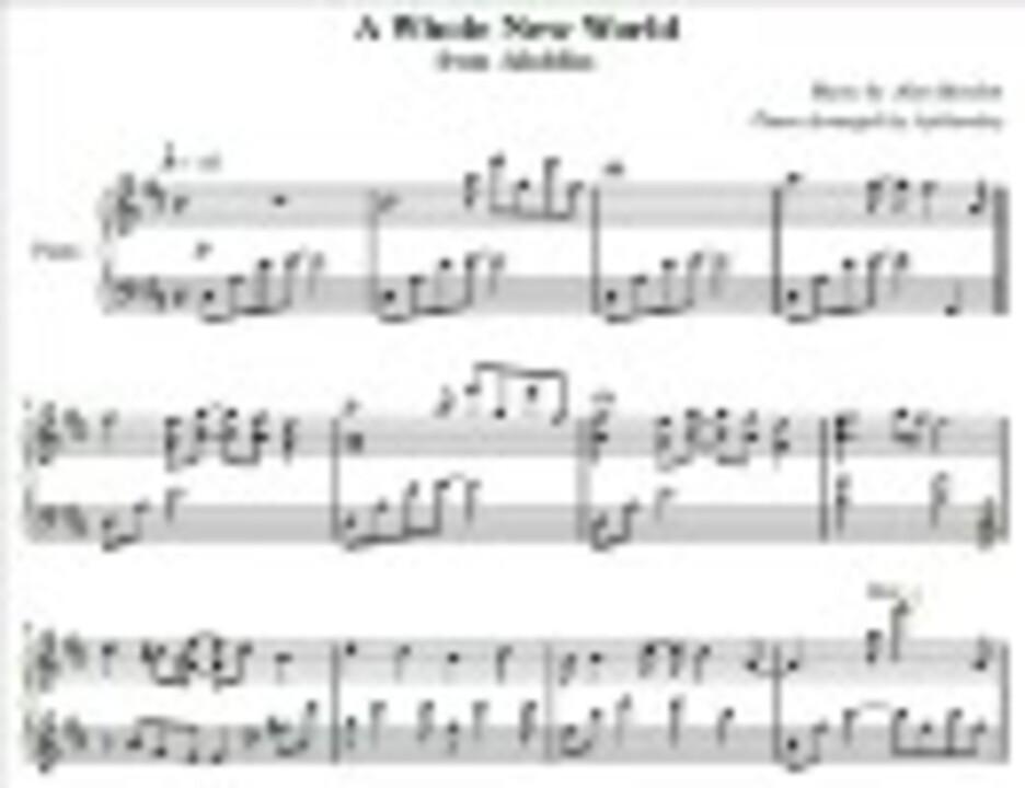 英語 ホール 歌詞 ワールド ニュー