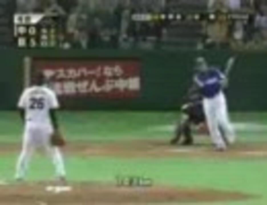 プロ野球]東京ドーム 看板・壁直撃ホームラン - ニコニコ動画