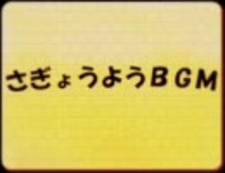 テンション 上がる bgm