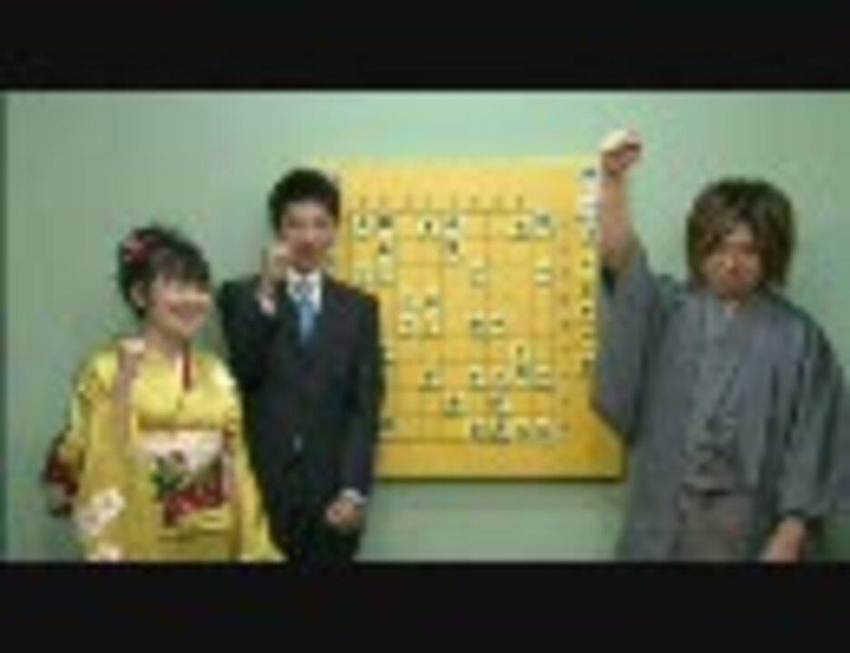 将棋 企画倒れのリレー対局 - ニコニコ動画