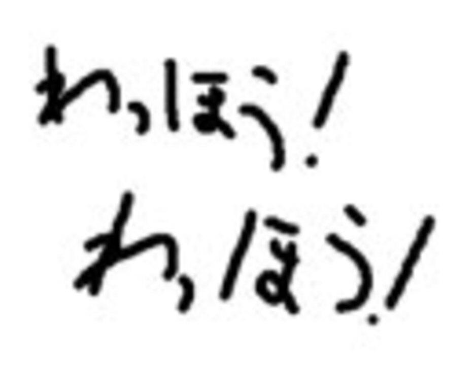 人気の「ジャンク」動画 461本 - ニコニコ動画